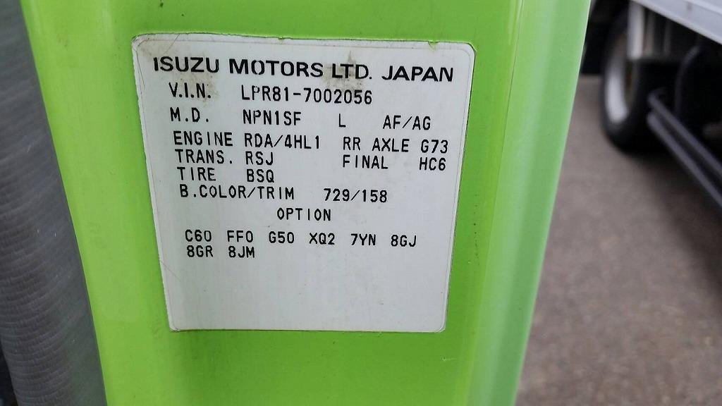 KRA Auction 17th Kaiho Truck Net (KTN) Auction / K00000472
